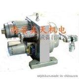 ZKJ-5100执行器西安生产厂家