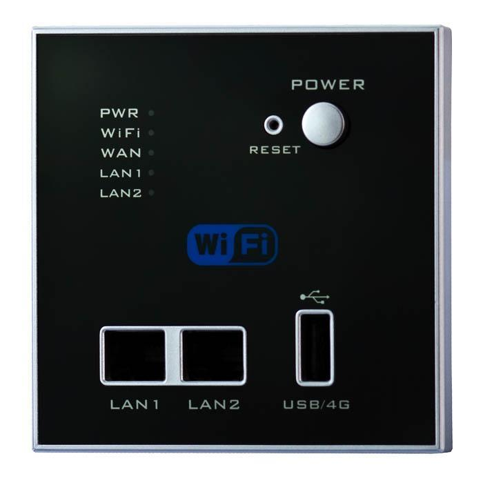 150M入牆式AP無線路由器/酒店開關面板式無線路由器/面板嵌入式USB無線路由器中繼器