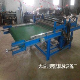 专业生产环保型岩棉板裁条机