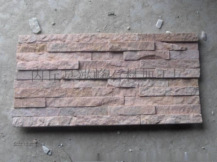 红色文化石外墙砖厂家
