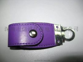 紫色皮套u盘定制 创意USB 可定制颜色 真皮USB