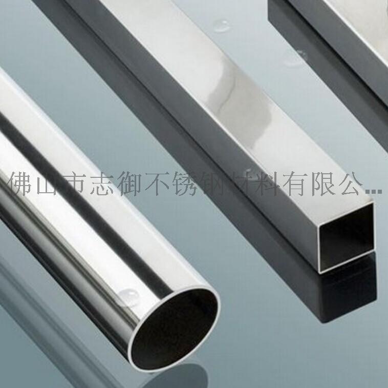娄底市通销304不锈钢管, 不锈钢工业管, 拉丝304不锈钢管
