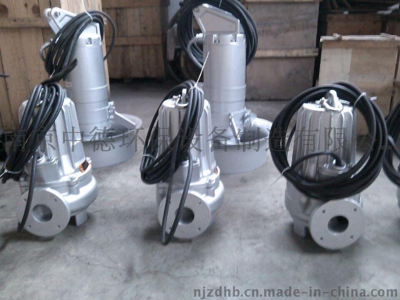 WQ型潛水排污泵,WQ25-14-2.2不鏽鋼泵