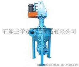 石家庄水泵厂 AF泡沫泵 泡沫泵配件 渣浆泵型号