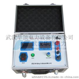 HDH接触(回路)电阻测试仪选武汉华顶电力