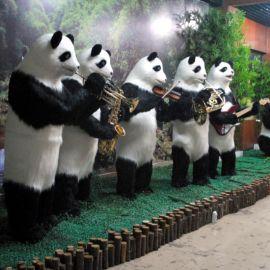 机械熊猫乐队 熊猫模型 卡通熊猫 **真熊猫模型