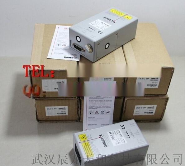 迪马斯DLC-C30高精度激光测距传感器