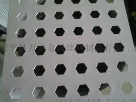 铝镁锰合金穿孔底板瓦楞冲孔安静是一种修养