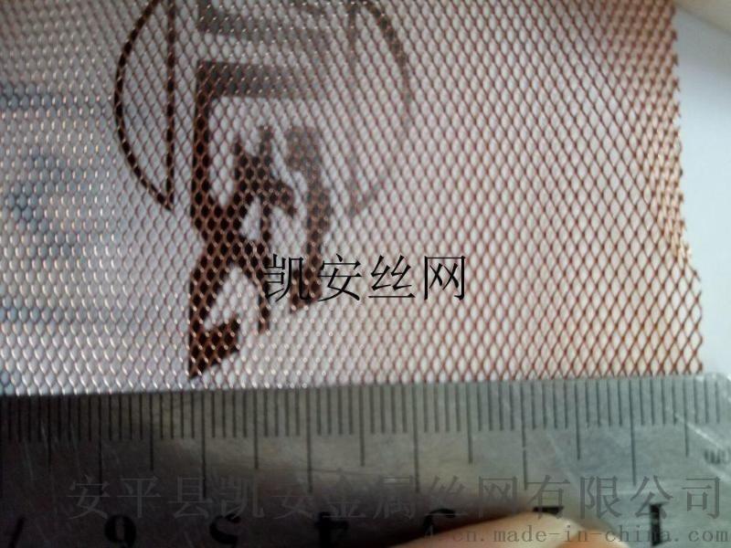 金属屏蔽网、屏蔽网片、屏蔽网罩、屏蔽器网、屏蔽网筒