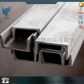 厂家直销价格不锈钢槽钢