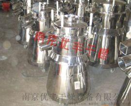 南京优丰干燥ZS-350振荡筛-筛粉过滤机-大容量筛粉机