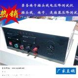 CS1205A电压降测试仪