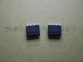 3W音频功放 防削顶失真功能 HT6871 优势供应 假一赔十