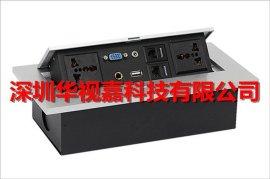 多功能桌面插座 带USB充电接口