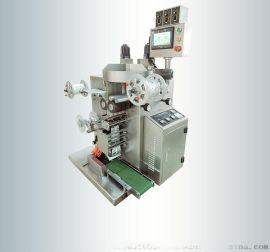 全自动铝铝(软双铝)包装机/药片包装机厂家
