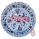 100公分海鲜大瓷盘 手绘青花大盘