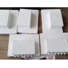 电器塑胶外壳 CNC abs塑料手板模型定制