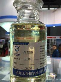 环氧底中涂固化剂亨思特固化剂在京沪苏有广大市场的环氧底中涂固化剂