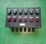 研安防爆防腐控制箱BXK8050系列