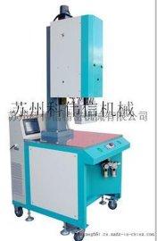 苏州科伟信大功率超声波塑料焊接机