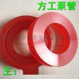 方工中联泵车输送缸用200/230/260分体聚氨酯橡胶活塞/砼泵配件