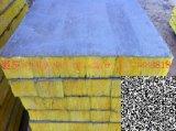 (環保)水泥面岩棉複合板外牆