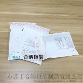 厂家直营,防震气泡快递袋、白色牛皮纸气泡袋、信封袋。东莞包装