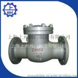 H44H鑄鋼立式止回閥、緩閉式對夾止回閥 上海專業生產供應廠家