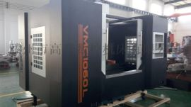 XH715,小型硬轨加工中心,立式铣床光机制造商,信誉保证