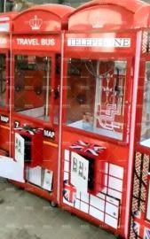 儿童电玩设备抓娃娃机,新型儿童投币游戏机夹娃娃机,儿童游乐场设备厂家直销
