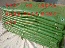 厂价批发癸二酸二辛酯 DOS 耐寒增塑剂河南航龙