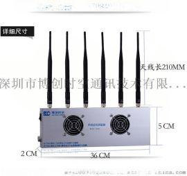 考场4g屏蔽器,BCSK-101B-6型考试屏蔽器