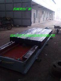 泊头巨牛机械非标定制各规格机械滑台 机床工作台 专用机床滑台 托辊机床
