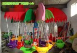 廟會遊樂設備旋轉小飛魚XZXFy滎陽市三和遊樂設備廠