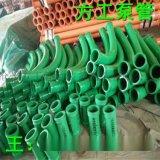 方工耐磨弯管焊接 三一通用型泵车弯管