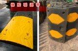 新乡橡胶减速带生产厂家