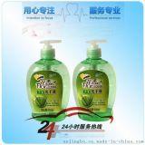 洗手液批发,芦荟洗手液,柠檬洗手液,田七洗手液批发