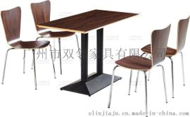 广州厂家量大优惠奶茶店咖啡厅餐桌椅/肯德基桌椅组合/休闲会所桌椅定制