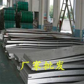 供应06Cr17Ni12Mo2耐腐蚀不锈钢板材06Cr17Ni12Mo2
