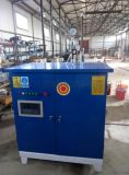免检蒸汽锅炉wr-100