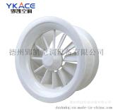 铝合金 ABS塑料 圆形旋流风口 新风口送风口 大量现货 质优价廉