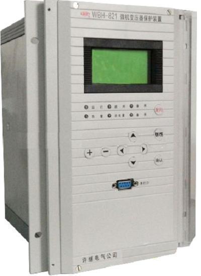 许继WFB-822微机发电机保护测控装置