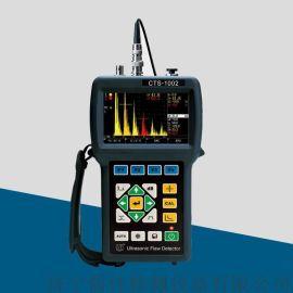 汕头超声CTS-1003全数字超声波探伤仪