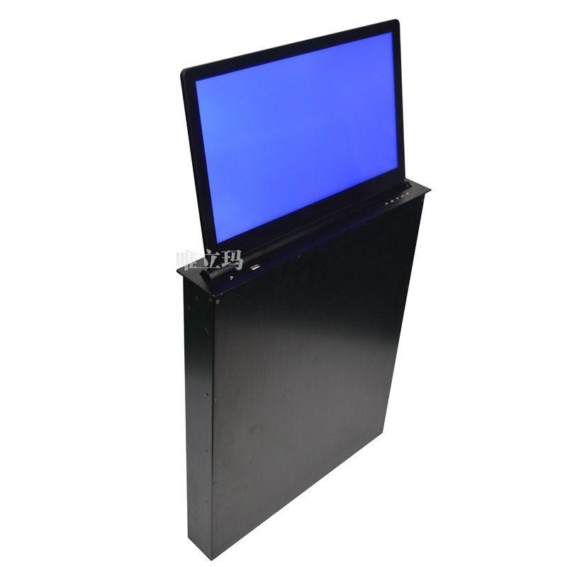 VLAMAR15.6寸超薄液晶显示屏升降器