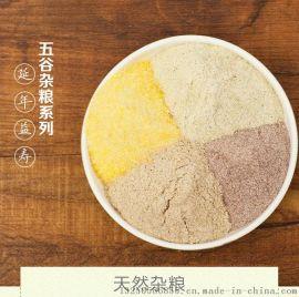 五谷杂粮磨粉机 天津磨粉机厂家,黑芝麻糊磨面机