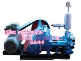 Bw250型三缸泥浆泵