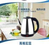 電熱水壺 304不鏽鋼電水壺自動斷電燒水壺廠家批發 授權加工