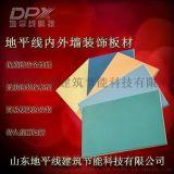 黑龙江省纯色板丨绝缘板优质耐用