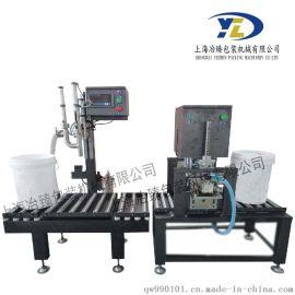 称重灌装机 自动称重式灌装机 压盖机 液压油润滑油称重式灌装机