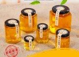 玻璃密封罐六棱蜂蜜果酱瓶储物罐酱菜燕窝罐头瓶正品无铅